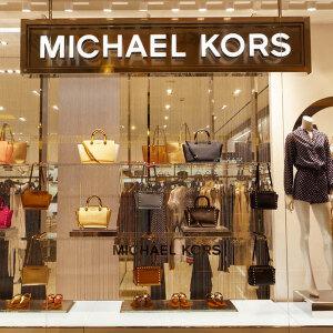 Ile kosztują torebki Michaela Korsa?