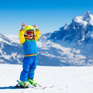 Tanie ferie zimowe dla Twojego dziecka